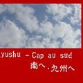 Album_Photo___Kyushu_Cap_au_sud