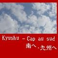 Album_Photo___Kyushu_Cap_au_sud2