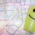 Smiley va prendre le Tube