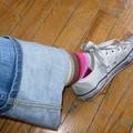 Mes super chaussettes