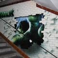 Métro Stalingrad pour la sortie de Hulk