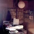 m_bureau_d_andre_biscarrosse_1998