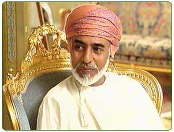 hm_sultan_qaboos_bin_said