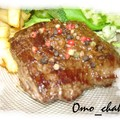 Steak aux 5 baies sauce moutardée