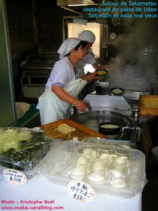 udon_cook