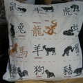 COUSSIN ZODIAQUE CHINOIS