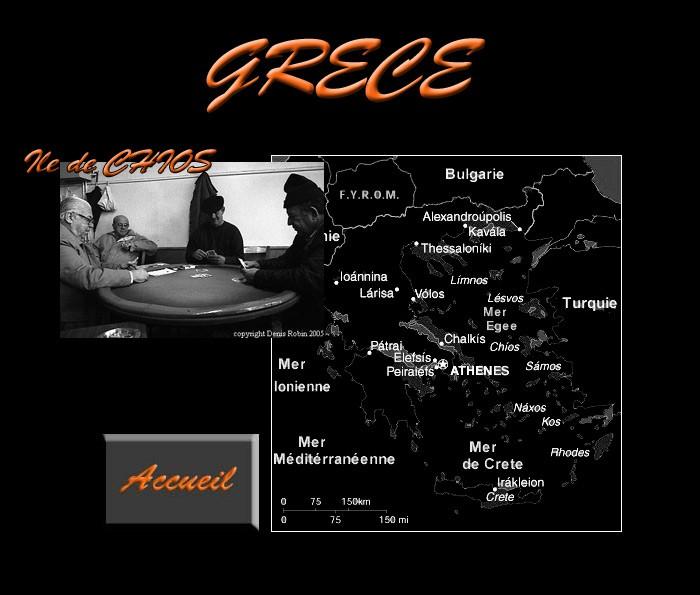 grece_accueil
