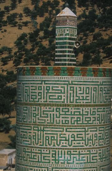 Moulay Idriss 1 fondateur du premier empire dans Meknes & sa région