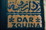maroc1119