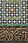 maroc2077