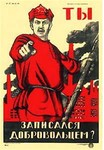 affiche_russe_2