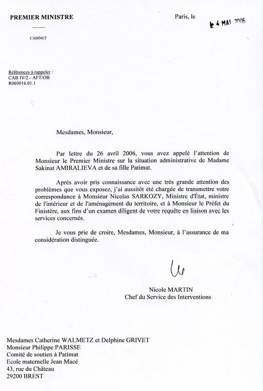 LE 4 MAI Mr NICOLAS MARTIN CHEF DU SERVICE DES INTERVENTION DU C