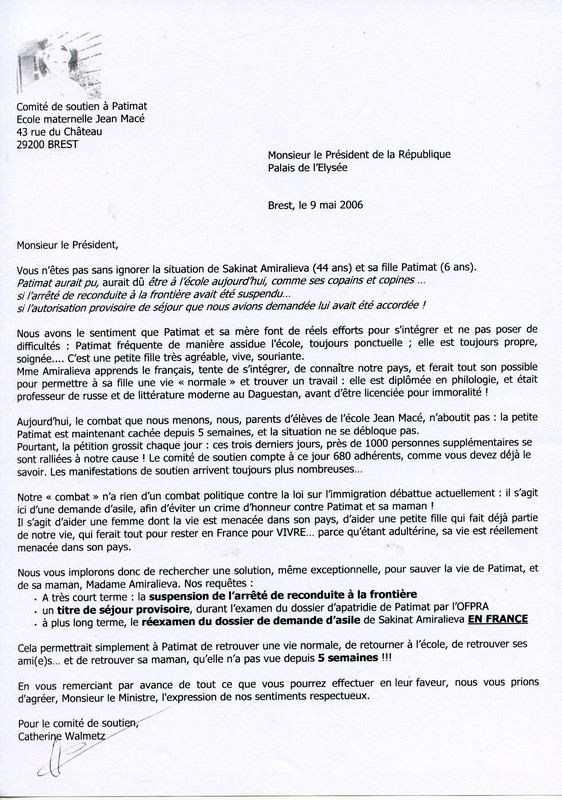LETTRE A Mr LE PRESIDENT DE LA REPUBLIQUE