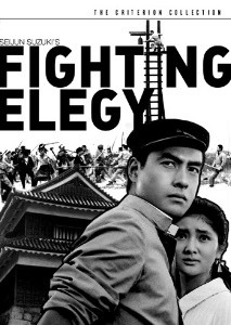 fighting_20elegy_20critioern_20dvd_20review_20cover_1_