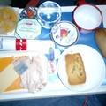 Thailande - vol AF classe économique - repas très moyen
