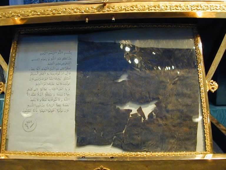 Une lettre du Prophète Mohammed (saws)