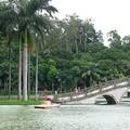 Vue magnifique du People Park