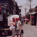 Hutong terrasse
