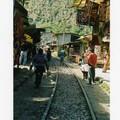 Mystérieux Machu Picchu