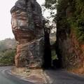 Faille d'Aledjo, une route dans la roche