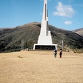 Quinua : le monument dédié à la victoire de la bataille d'indépe