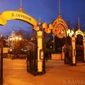 2205 - Disneyland - Le Parc