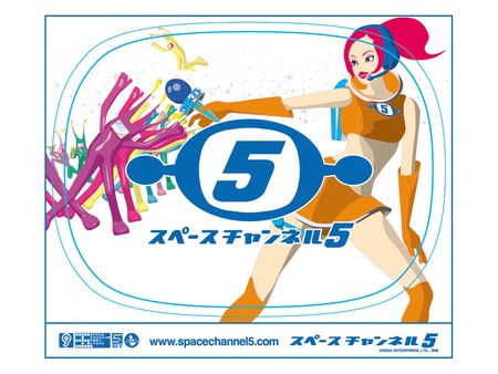 space_channel