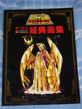 art_book_saint_seiya