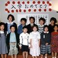 Rentrée, CE2, La Section Japonaise