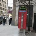 Boston, quartier chinois: cabine téléphonique